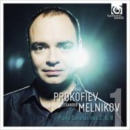 メルニコフのプロコフィエフ:ピアノ・ソナタ第2番、第6番、第8番