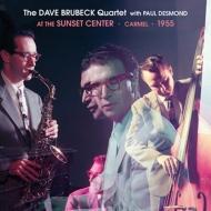 デイヴ・ブルーベック&ポール・デスモンド初期カルテット幻のライヴ音源が...
