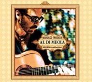 アル・ディ・メオラ 2009年モロッコ・ライヴが初CD化