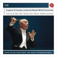 オーマンディ&フィラデルフィア管の首席奏者たちによるモーツァルト協奏曲集(3CD)