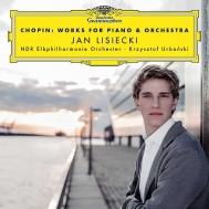 リシエツキのショパン:ピアノと管弦楽のための作品集