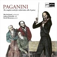 パガニーニ:ヴァイオリン、ヴィオラ、チェロとギターのための作品全集