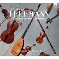 ベルリン古楽アカデミーによるテレマンの協奏曲集