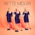 ベット・ミドラーがガールズ・グループの名曲に挑戦!