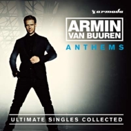 Armin Van Buurenが「めざましじゃんけん」BGM曲に!