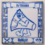 DJ TASAKA、6年ぶり4thアルバム決定!