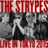 ストライプス、来日記念ライブ盤リリース決定!