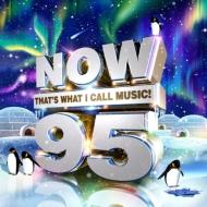 最新ヒット曲満載!『NOW 95』