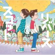 スコット&リバース4年ぶりのニューアルバム『ニマイメ』