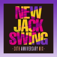 New Jack Swing 金字塔コンピが登場!