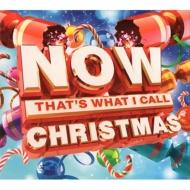 洋楽鉄板コンピレーション『NOW』からクリスマス版