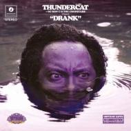 サンダーキャット、アルバム「DRANK」のチョップド&スクリュード盤L...