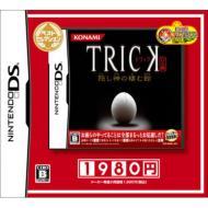 TRICK DS版 〜隠し神の棲む館〜