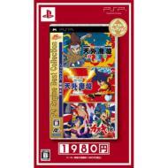 PC Engine Best Collection 天外魔境コレクション