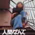 吉田拓郎 のオリジナルアルバム 揃えませんか?