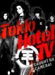Tokio Hotel/Tv-caught On Camera!