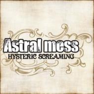 ASTRALMESS