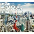 Ovall 『Don' t Care Who Knows That』