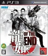 Game Soft 