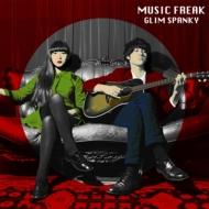 GLIM SPANKY 『MUSIC FREAK』