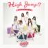 愛乙女★DOLL メジャーデビューシングル 『High Jump!!』...