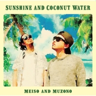 Meiso and Muzono 『SUNSHINE AND COCONUT WATER』