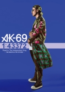 AK-69 『1:43372 Road to The Independent King 〜THE ROOTS & THE FUTURE〜』【通常盤B】