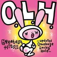 O.L.H.