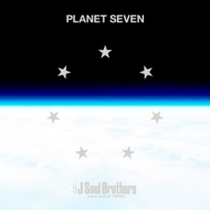 三代目J Soul Brothers from EXILE TRIBE 『PLANET SEVEN』