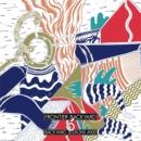 FRONTIER BACKYARD『Backyard Sessions #002 【初回プレス限定盤】』