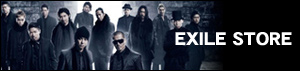 EXILE STORE