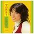 【連載】歌謡曲番外地 HMV ONLINE編(5)