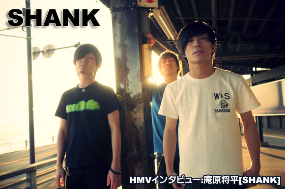 HMVインタビュー:SHANK「Summer time in the country」