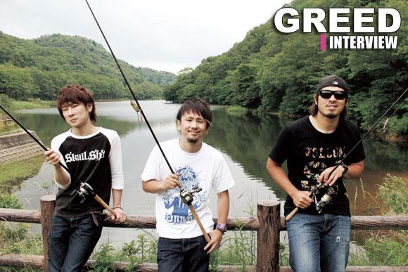 【HMVインタビュー】東北メロディック!GREED初の全国盤!