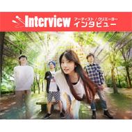 【HMVインタビュー】SpecialThanks「missa」