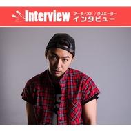 【インタビュー】下拓『#シモタクナウ』