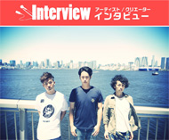 【HMVインタビュー】Northern19『PRESENCE』