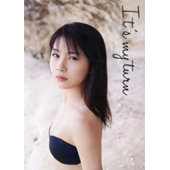 モーニング娘。'16 石田亜佑美 写真集、先着で生写真