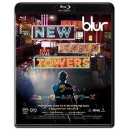 ブラー最新ドキュメンタリーがブルーレイ&DVDリリース