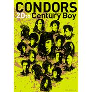 コンドルズ 20周年本、先着でポストカード5枚組