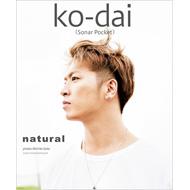 【生写真付き】 ソナーポケット、ko-dai 初めてのソロ写真集