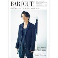 【限定ポストカード付き】 BARFOUT! Vol.257 KREVA
