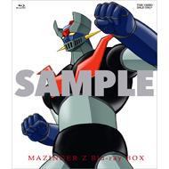 『マジンガーZ』Blu-ray BOXで発売決定