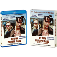 リヴァー・フェニックス&キアヌ・リーヴス奇跡の競演『マイ・プライベート・アイダホ』Blu-ray化