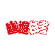 「幽☆遊☆白書 25th Anniversary Blu-ray BOX」発売決定