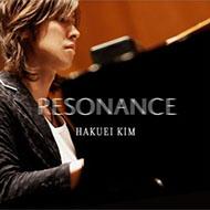 新世代ジャズピアニストの筆頭ハクエイ・キム6年ぶりのソロピアノ作品