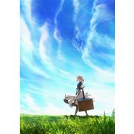 『ヴァイオレット・エヴァーガーデン』Blu-ray&DVD発売決定