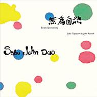 日本が誇るフリージャズドラムの巨匠・豊住芳三郎 2013年初出ライヴ音源