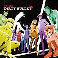 勢いに乗るTRI4TH 人気アニメ「博多豚骨ラーメンズ」ED曲「Dirty Bullet」がCDリリース