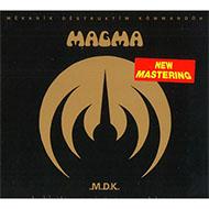 仏プログレ界の重鎮マグマ 1973年名作が最新リマスター盤で再発
